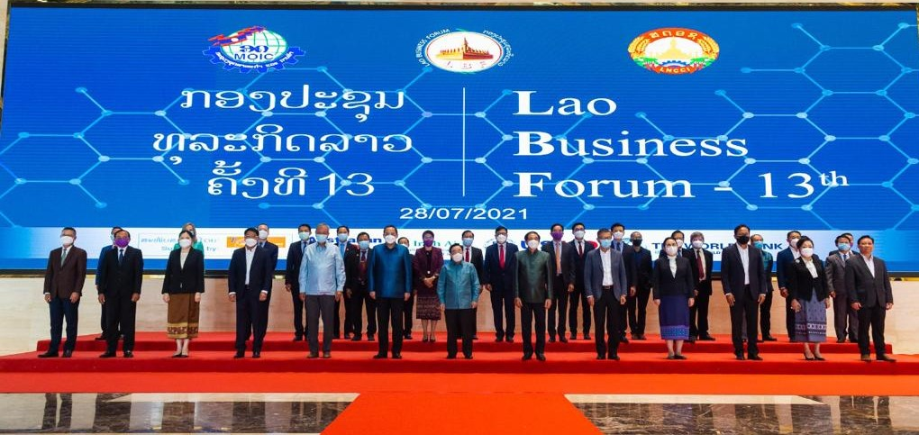 13th Lao Business Forum